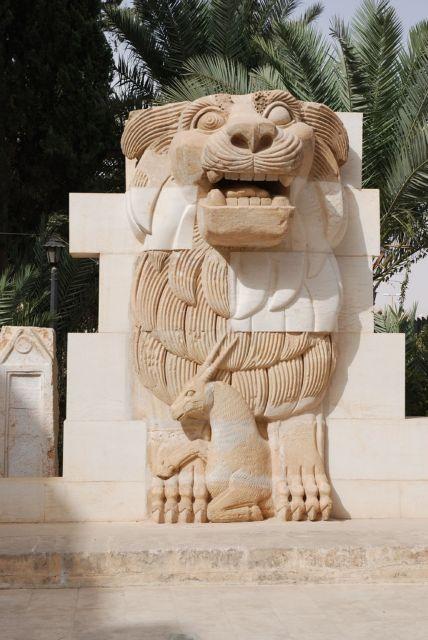 Λέοντα 2.000 ετών κατέστρεψαν τζιχαντιστές στην Παλμύρα | tovima.gr