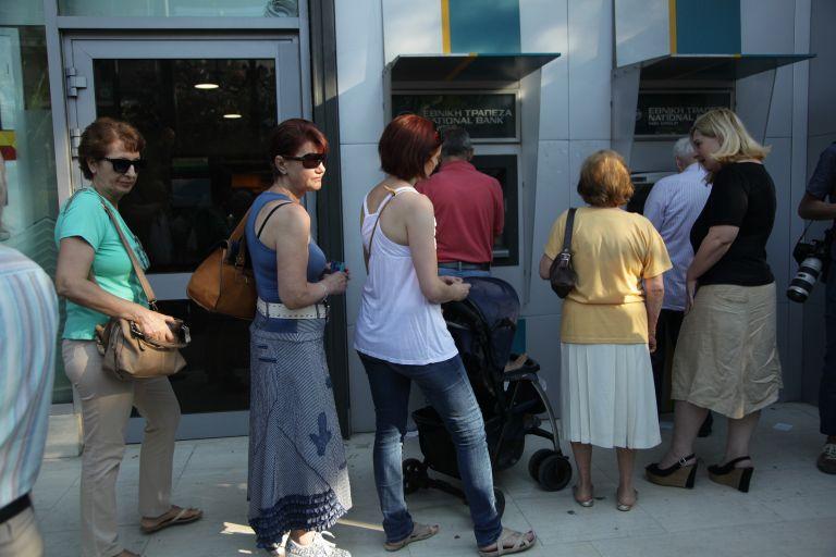 Πώς θα γλιτώσετε τις καταθέσεις σας από την εφορία | tovima.gr