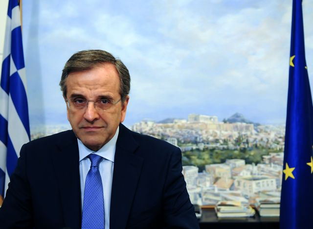 Antonis Samaras announces departure from New Democracy presidency | tovima.gr