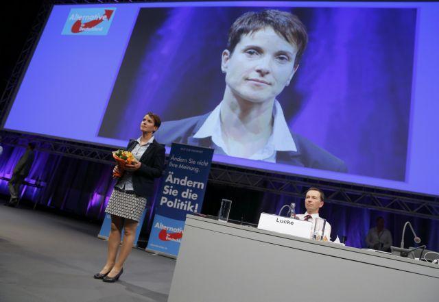 Θύελλα στη Γερμανία για την πρόταση χρήσης όπλων κατά μεταναστών | tovima.gr