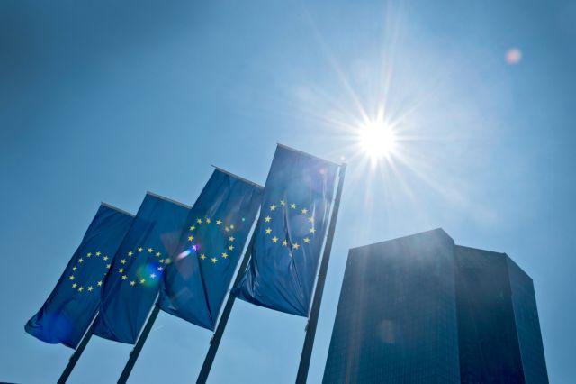 European Central Babk decides whether to extend the ELA to Greek banks   tovima.gr