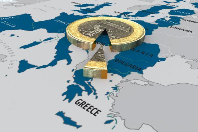 Πώς χάθηκαν 66,1 δισ. ευρώ από το ΑΕΠ της Ελλάδας | tovima.gr