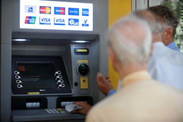 Υπουργείο Εργασίας: Αυτόματα θα πιστωθούν τα αναδρομικά στους συνταξιούχους | tovima.gr