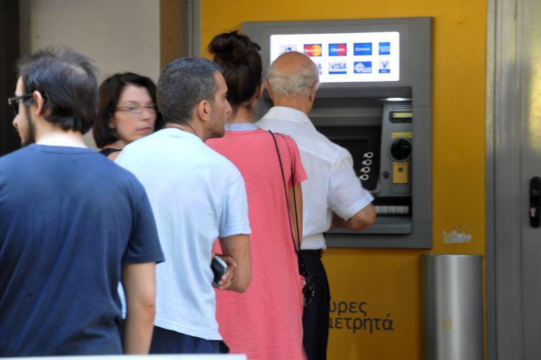 Capital controls: Πώς θα γίνονται οι αναλήψεις με βάση το νέο όριο των 840 ευρώ ανά 15νθήμερο   tovima.gr