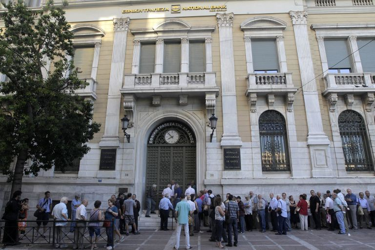 Νέα χαλάρωση των capital controls – Δημοσιεύτηκε στο ΦΕΚ η υπουργική απόφαση | tovima.gr
