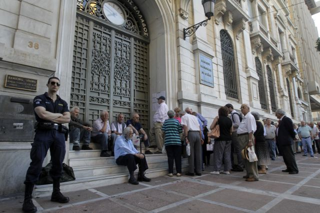 """Finance Ministry source: """"The bank holiday will continue"""" 