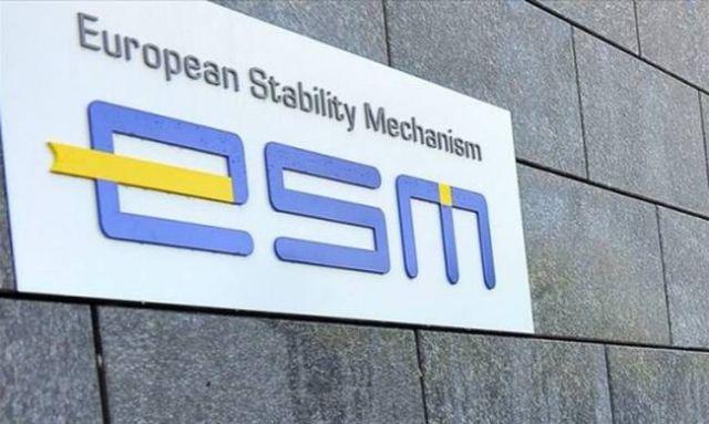 Τι είναι και πώς λειτουργεί ο Ευρωπαϊκός Μηχανισμός Σταθερότητας (ESM) | tovima.gr