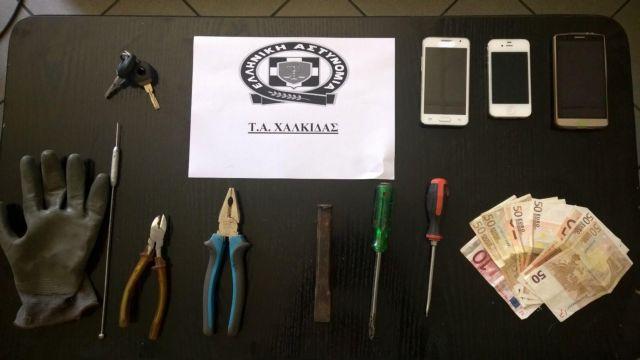 Εξάρθρωση σπείρας που έκανε κλοπές σε σπίτια στην Εύβοια | tovima.gr