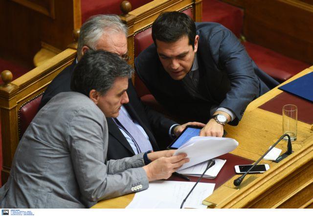 Πακέτο δεσμεύσεων για την επόμενη μέρα | tovima.gr