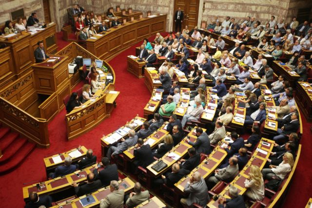 Parliamentary discussion on critical bill with prior actions under way | tovima.gr