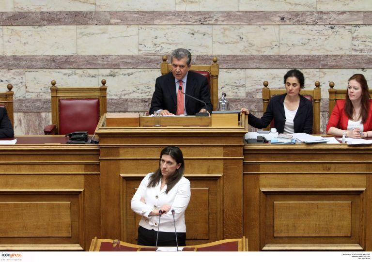 Βουλή: Διάσκεψη των Προέδρων χωρίς ΣΥΡΙΖΑ, ΝΔ, Ποτάμι, ΚΚΕ και ΠΑΣΟΚ | tovima.gr