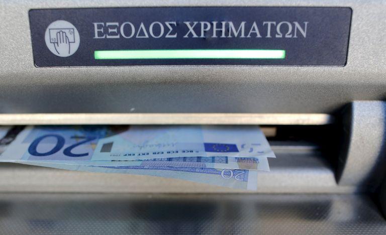 Νέες αλλαγές στα capital controls από το υπουργείο Οικονομικών | tovima.gr