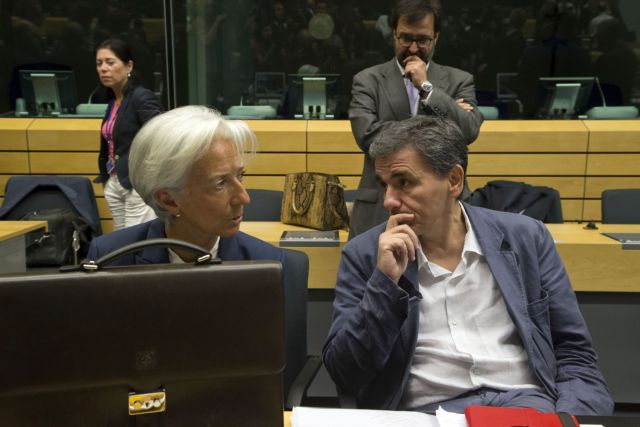 "IMF to ""remain fully engaged"" in the Greek bailout program 