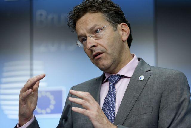 Dijsselbloem claims it is time to discuss Greek debt relief | tovima.gr