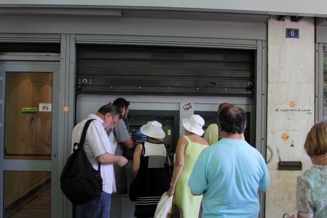 Τράπεζες: Σε αναζήτηση συνταγής για τα κόκκινα δάνεια | tovima.gr
