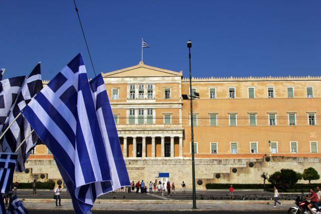 Η κληρονομιά της Μεταπολίτευσης | tovima.gr