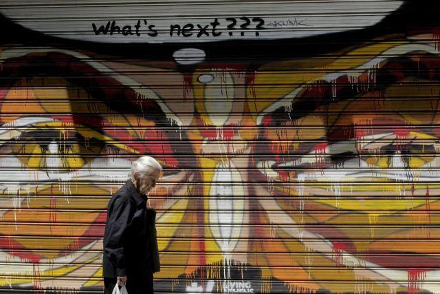 Δεν πείθει την αγορά η «έξοδος από τα μνημόνια» | tovima.gr