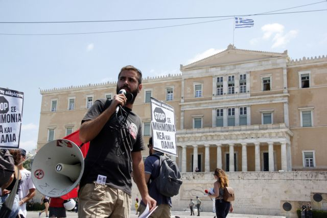 ADEDY calls 24hr strike on 7 April over pension system reform | tovima.gr