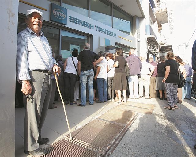 Ο δικαστικός… γολγοθάς των συνταξιούχων | tovima.gr