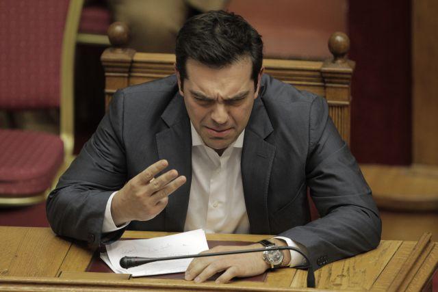 Το τέλος μιας (αυτ)απάτης   tovima.gr