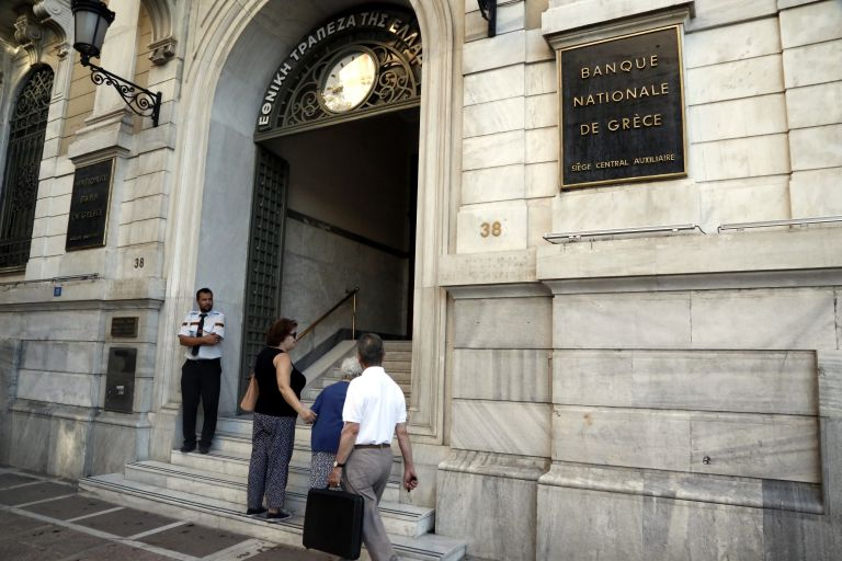 Η αντίδραση των τραπεζών στα αποτελέσματα των stress tests | tovima.gr