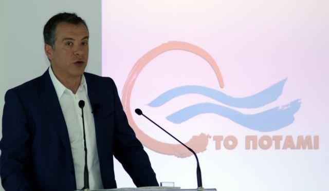 Το Ποτάμι καλεί την Επιτροπή Σοφών να ζητήσει συγνώμη   tovima.gr