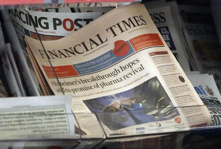 FT: Οι προκλήσεις για την Αθήνα παραμένουν | tovima.gr