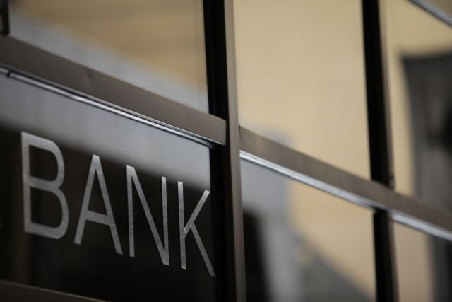 """VEA: """"Bank subcommittees are refusing 30,000 euro remittances"""" 