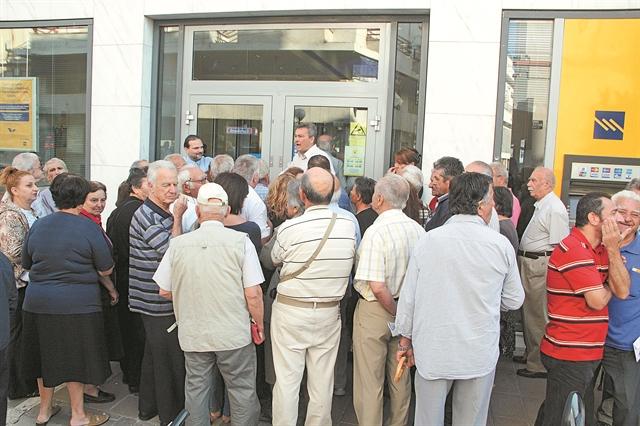 Προδημοσίευση: Η πορεία προς το δημοψήφισμα | tovima.gr