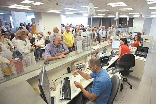 3 στοιχήματα για το 2020 από τις τράπεζες   tovima.gr