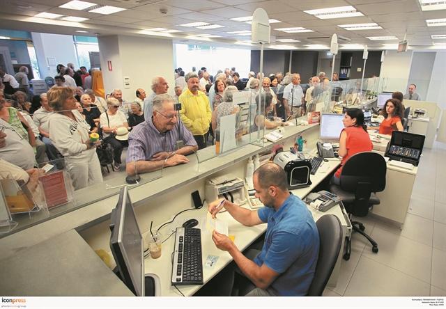 Σενάρια αναστολής των αποπληρωμών σε φόρους και δάνεια | tovima.gr