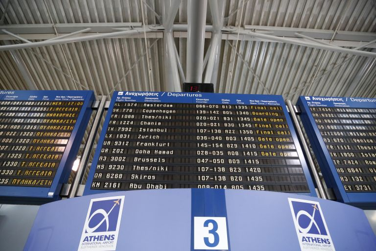 Air traffic controllers announce work stoppage for Wednesday | tovima.gr
