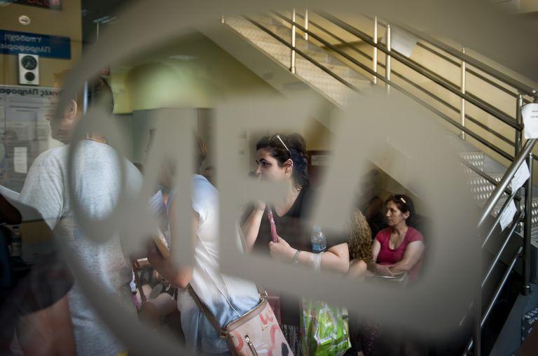 ΟΑΕΔ: Ξεκινά πρόγραμμα επιδότησης για 15.000 άνεργους | tovima.gr