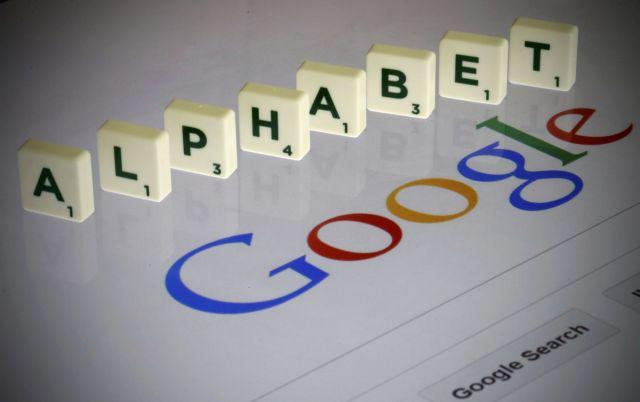 Η Google ξεπέρασε την Apple ως η μεγαλύτερη εταιρεία του κόσμου | tovima.gr