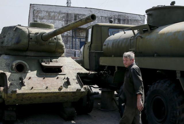 Ουκρανία: Απαγορεύτηκε η κυκλοφορία 38 ρωσικών βιβλίων   tovima.gr