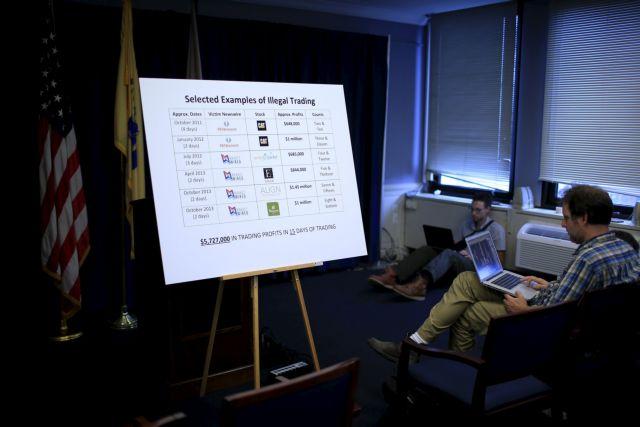 Εκατομμύρια ευρώ είχαν αποκομίσει πέντε χάκερ στις ΗΠΑ | tovima.gr