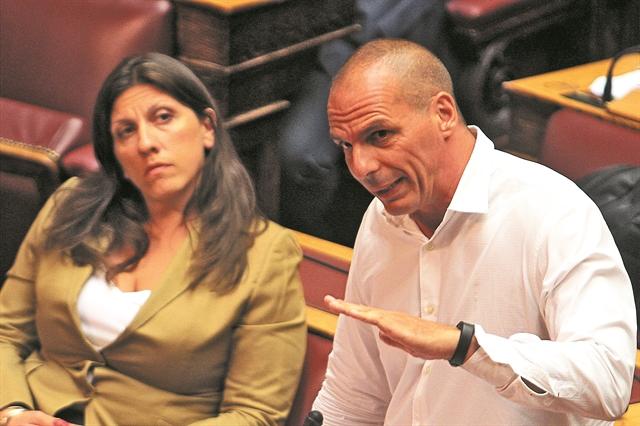 Οι πρώην σύντροφοιαπαξιώνουν τον Αλ. Τσίπρα | tovima.gr