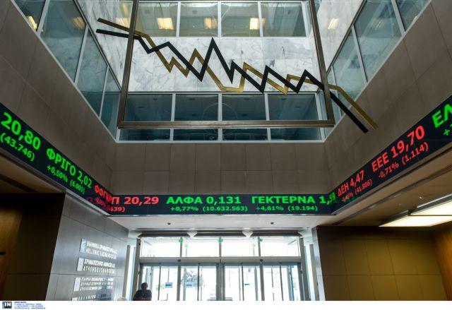Χρηματιστήριο: Σημειώθηκαν απώλειες 0,17% την Παρασκευή | tovima.gr
