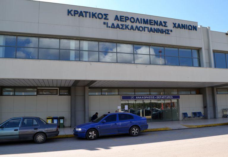 Χανιά: Αναγκαστική προσγείωση αεροπλάνου μετά από πληροφορίες για βόμβα | tovima.gr