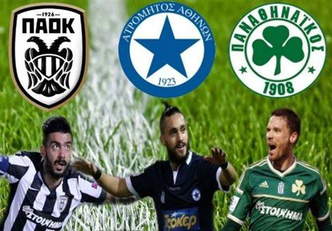 Greek teams prepare for first leg in Europa League play offs | tovima.gr