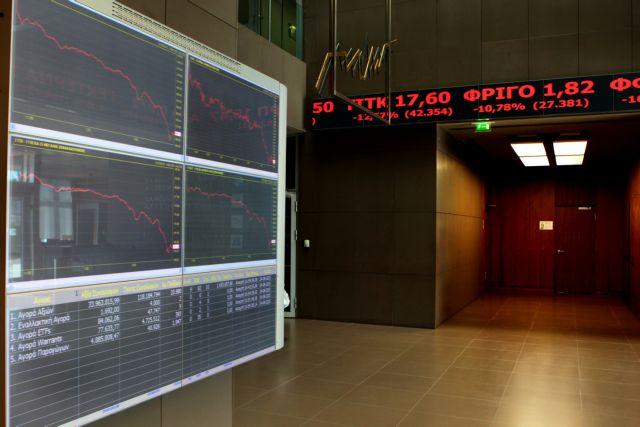 Με απώλειες 0,3% έκλεισε το Χρηματιστήριο Αθηνών την Πέμπτη | tovima.gr