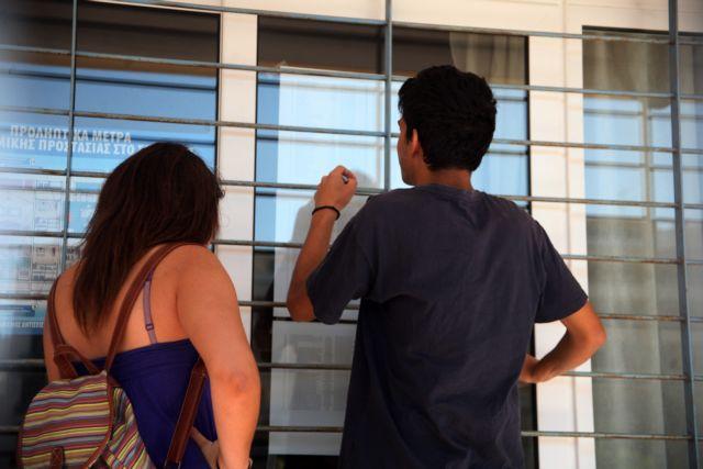 Δείτε τις βάσεις εισαγωγής σε ΑΕΙ-ΤΕΙ | tovima.gr