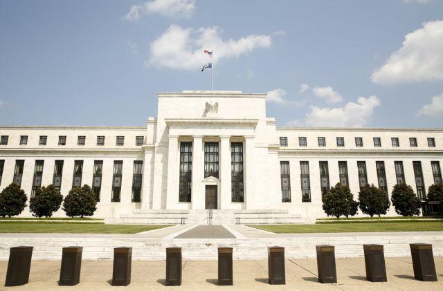 Να αυξήσει τα επιτόκια καλούν την Fed  τραπεζίτες αναδυομένων οικονομιών | tovima.gr