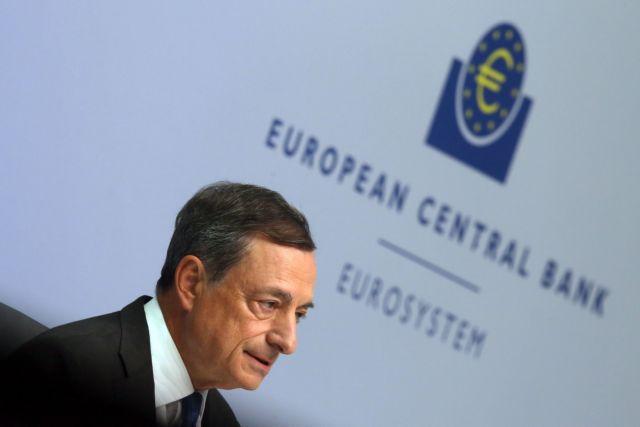Η ΕΚΤ επιθυμεί χαλάρωση των όρων χρηματοδότησης ελληνικών τραπεζών | tovima.gr
