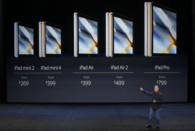 Στις 11 Νοεμβρίου 2015 η επίσημη πρώτη του μεγάλου iPad Pro | tovima.gr