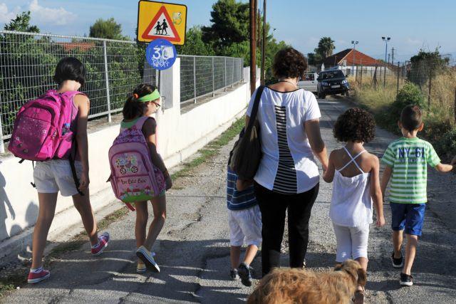 Στα σχολεία η εγκύλιος του υπουργείου Παιδείας για τα ολοήμερα | tovima.gr