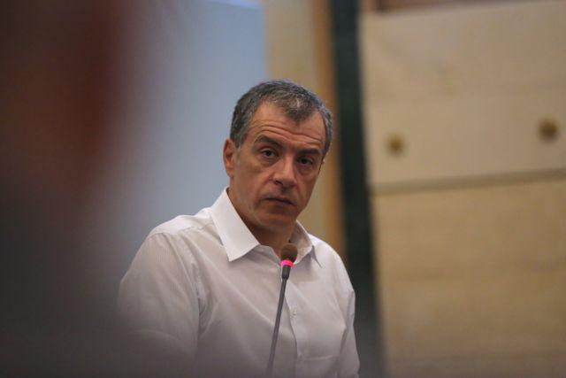 Θεοδωράκης: H κυβέρνηση παίζει με τα νεύρα του ελληνικού λαού | tovima.gr