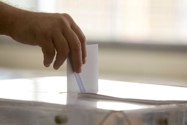 Δημοσκόπηση: Προβάδισμα της Νέας Δημοκρατίας και στην Αττική | tovima.gr