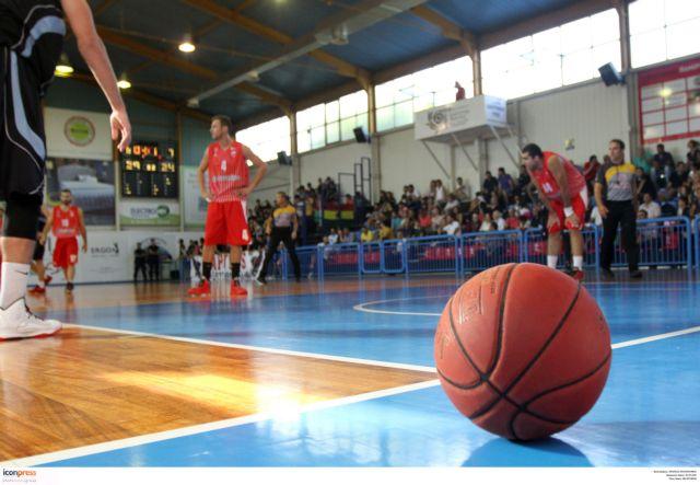 Στις 19 Οκτωβρίου η κλήρωση του Κυπέλλου μπάσκετ | tovima.gr