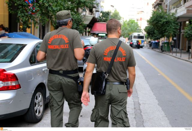 Municipal Police to be reinstated in Athens after two years | tovima.gr